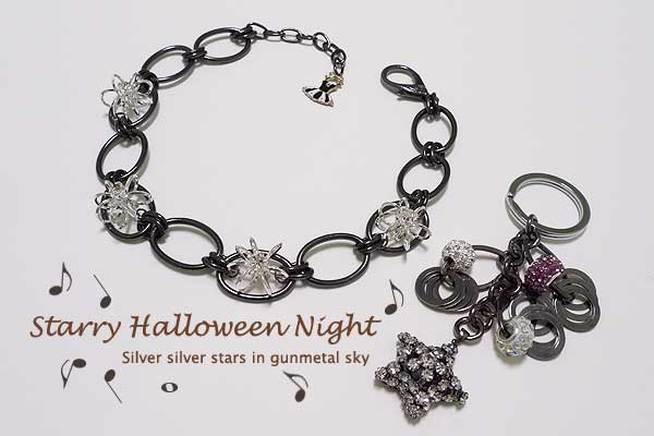 Starry Halloween Night