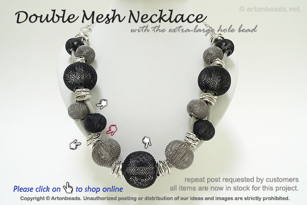 Double Mesh Necklace