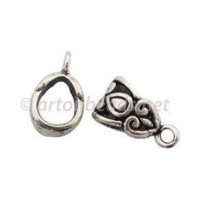 Pendant Holder - Antique Silver Plated - 14x8mm - 12pcs