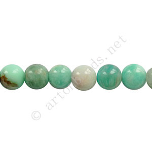 Russian Amazonite - Round - 5.5mm