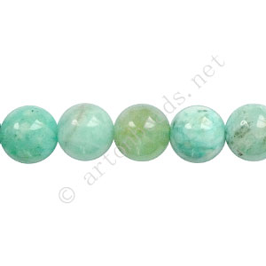 Russian Amazonite - Round - 8mm