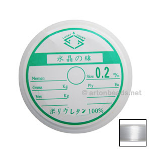 Clear Fishing Line - 0.2mm x 110m